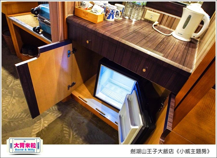 劍湖山王子大飯店-小威主題房@大胃米粒0044.jpg