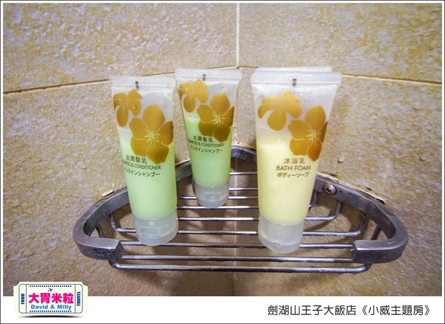劍湖山王子大飯店-小威主題房@大胃米粒0049.jpg