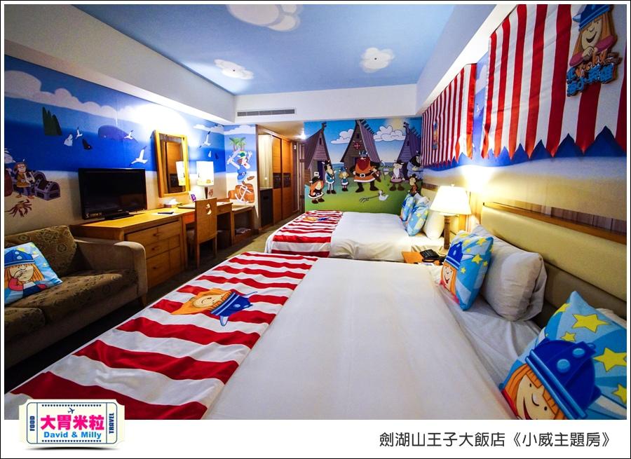 劍湖山王子大飯店-小威主題房@大胃米粒0051.jpg