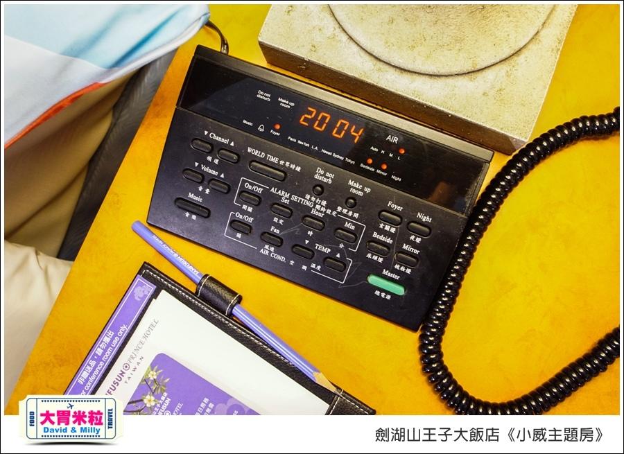 劍湖山王子大飯店-小威主題房@大胃米粒0056.jpg