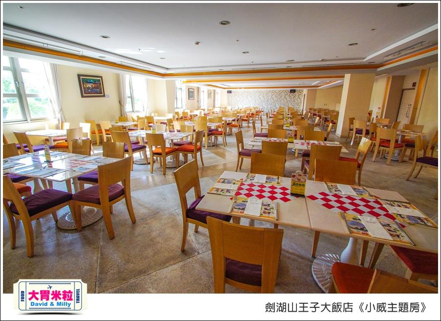 劍湖山王子大飯店-小威主題房@大胃米粒0068.jpg