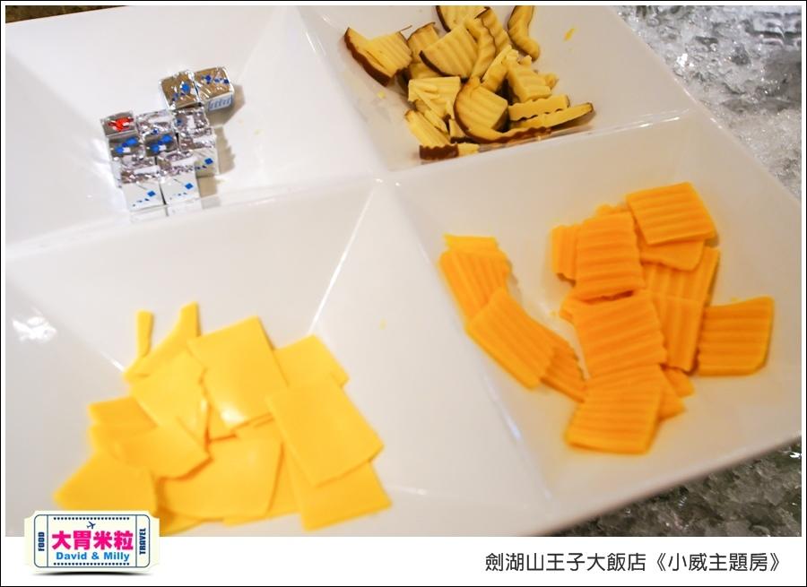 劍湖山王子大飯店-小威主題房@大胃米粒0072.jpg