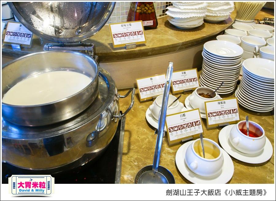 劍湖山王子大飯店-小威主題房@大胃米粒0079.jpg