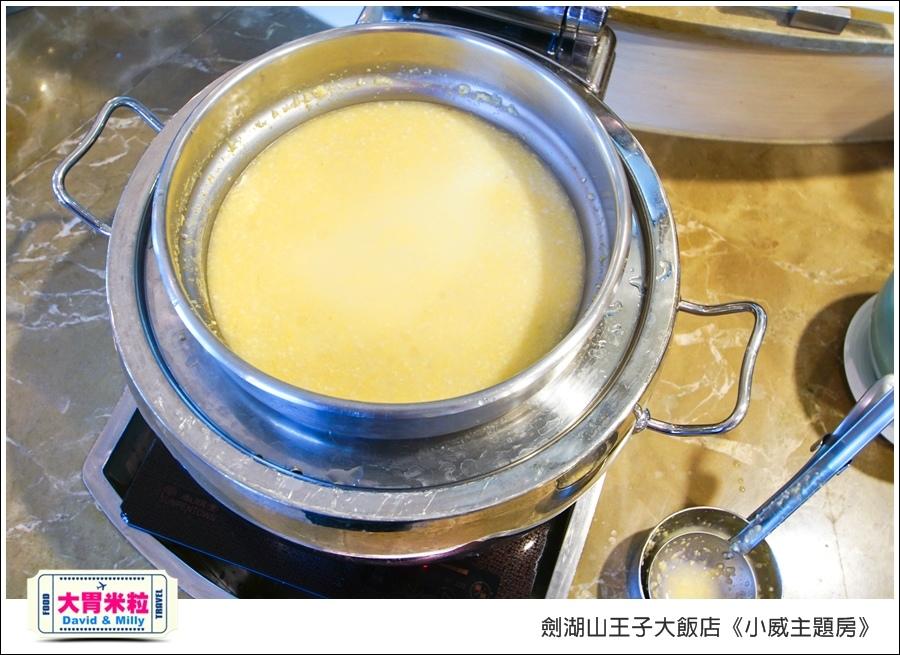 劍湖山王子大飯店-小威主題房@大胃米粒0080.jpg