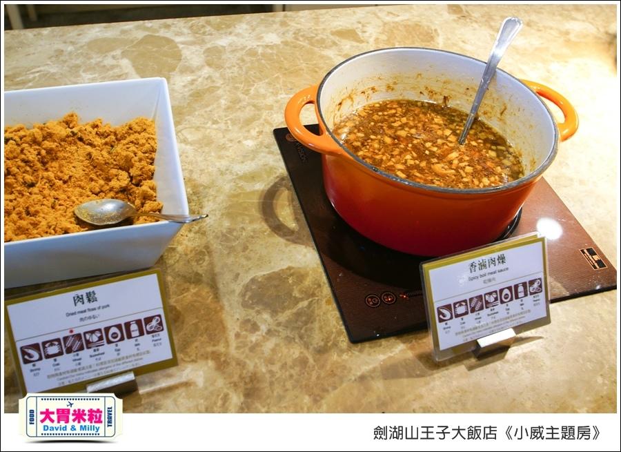 劍湖山王子大飯店-小威主題房@大胃米粒0076.jpg