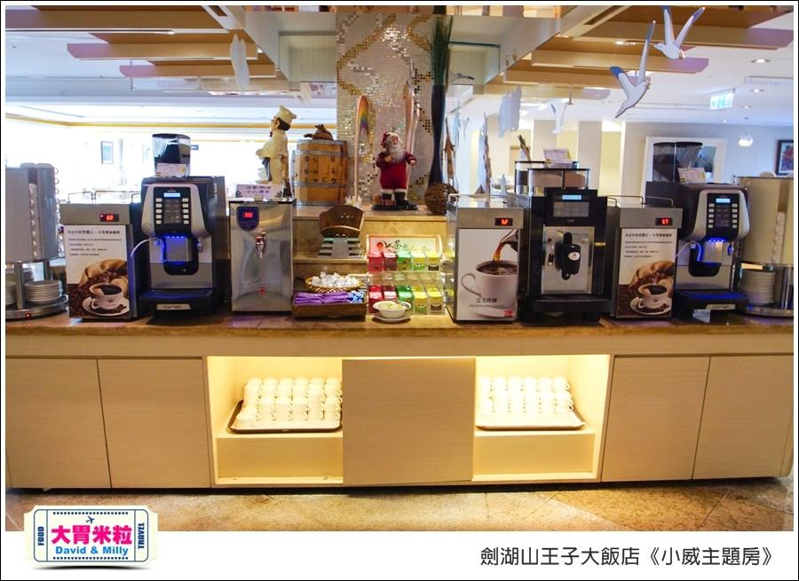 劍湖山王子大飯店-小威主題房@大胃米粒0082.jpg