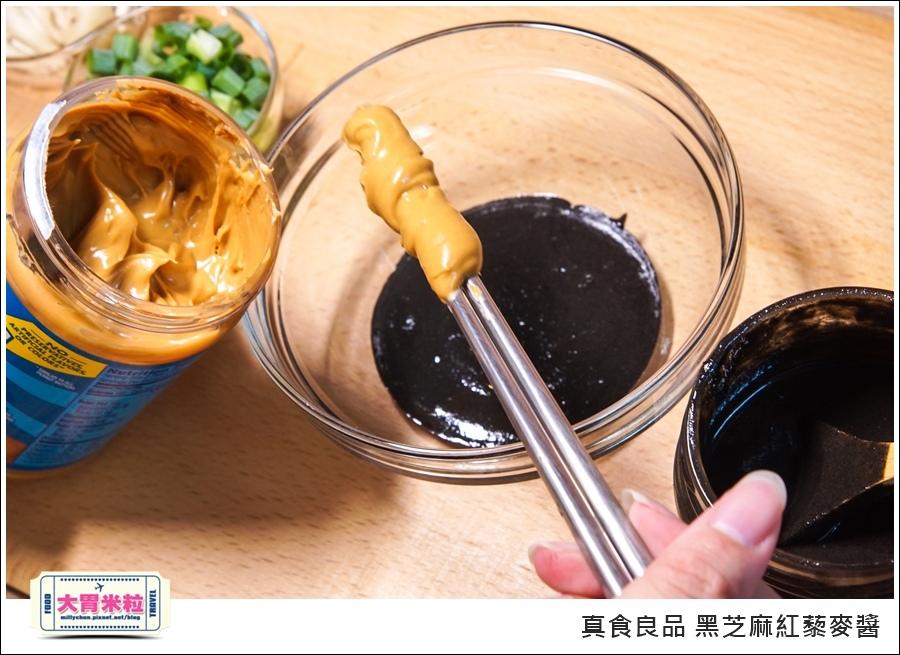 芝麻醬麥推薦真食良品黑芝麻紅藜麥醬@大胃米粒 (20).jpg