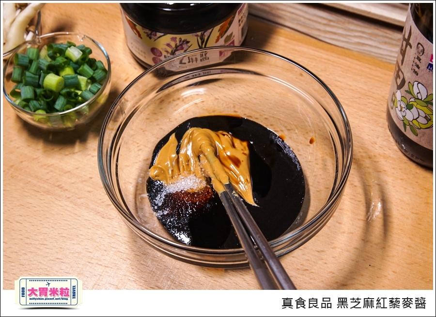 芝麻醬麥推薦真食良品黑芝麻紅藜麥醬@大胃米粒 (22).jpg