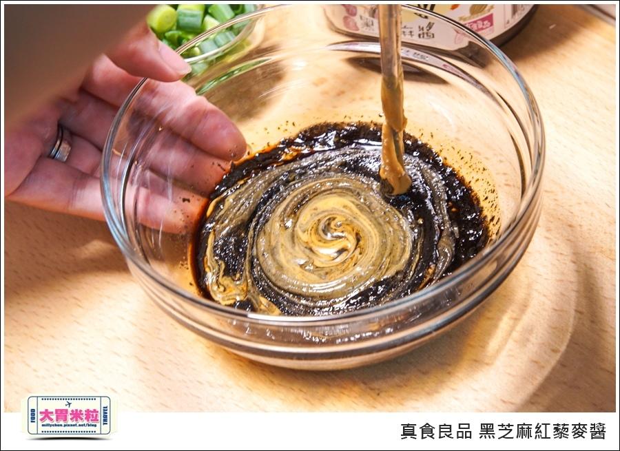芝麻醬麥推薦真食良品黑芝麻紅藜麥醬@大胃米粒 (23).jpg