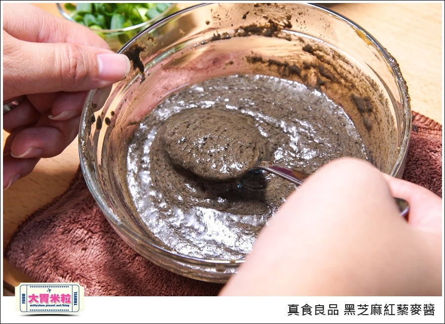 芝麻醬麥推薦真食良品黑芝麻紅藜麥醬@大胃米粒 (24).jpg