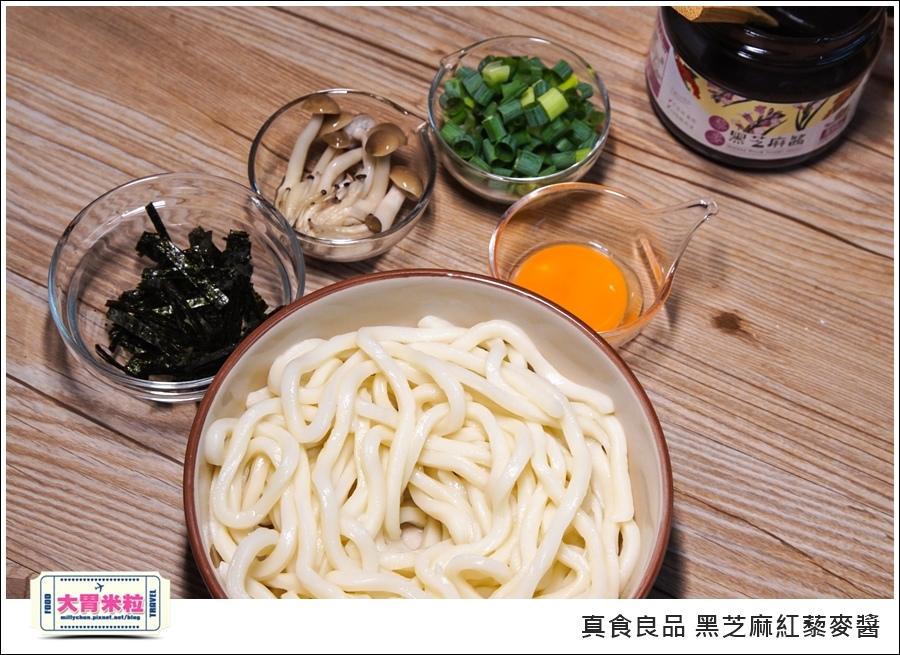 芝麻醬麥推薦真食良品黑芝麻紅藜麥醬@大胃米粒 (25).jpg