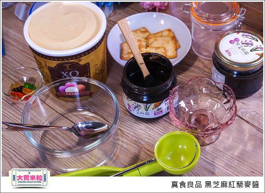 芝麻醬麥推薦真食良品黑芝麻紅藜麥醬@大胃米粒 (30).jpg