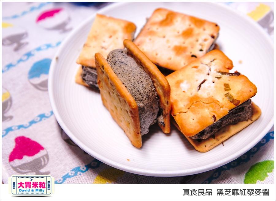 芝麻醬麥推薦真食良品黑芝麻紅藜麥醬@大胃米粒0042.jpg