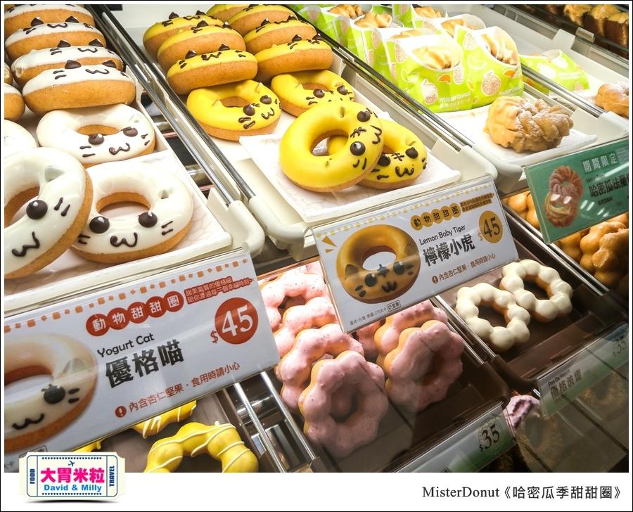 高雄甜甜圈推薦@MisterDonut統一多拿滋-哈密瓜季甜甜圈@大胃米粒005.jpg