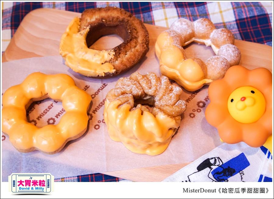 高雄甜甜圈推薦@MisterDonut統一多拿滋-哈密瓜季甜甜圈@大胃米粒011.jpg