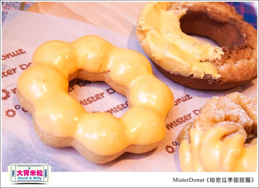 高雄甜甜圈推薦@MisterDonut統一多拿滋-哈密瓜季甜甜圈@大胃米粒012.jpg