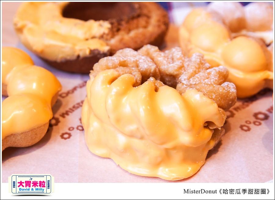 高雄甜甜圈推薦@MisterDonut統一多拿滋-哈密瓜季甜甜圈@大胃米粒013.jpg