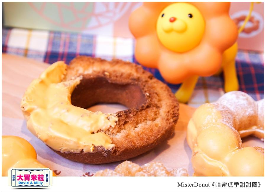 高雄甜甜圈推薦@MisterDonut統一多拿滋-哈密瓜季甜甜圈@大胃米粒014.jpg