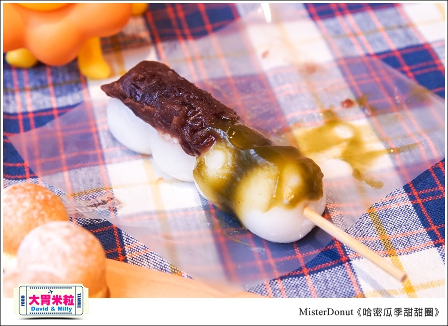 高雄甜甜圈推薦@MisterDonut統一多拿滋-哈密瓜季甜甜圈@大胃米粒018.jpg