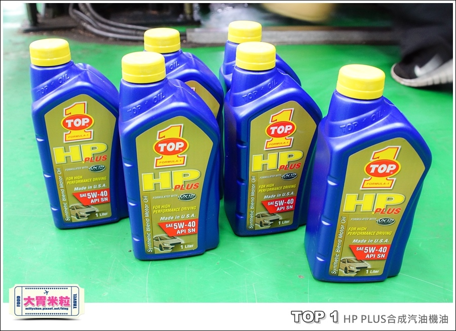 TOP1 HP PLUS@大胃米粒015.jpg