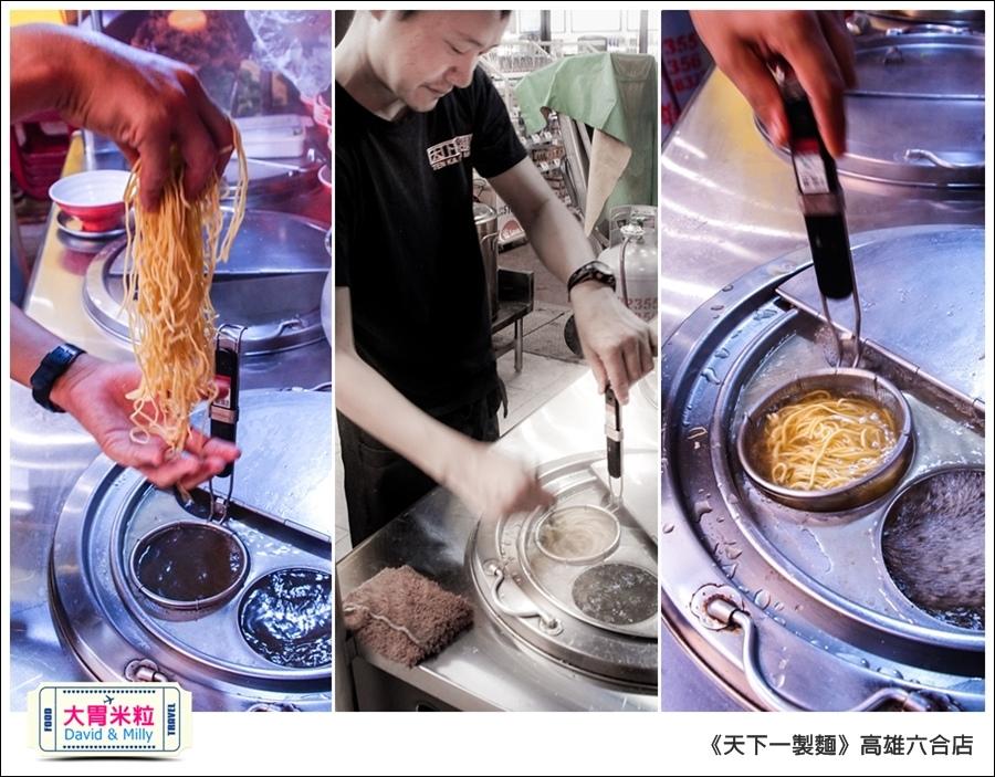高雄日式拉麵推薦@天下一製麵京都醬油拉麵@大胃米粒0015.jpg
