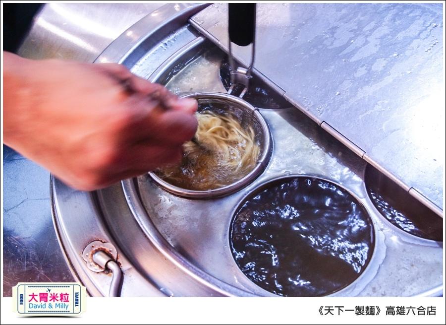 高雄日式拉麵推薦@天下一製麵京都醬油拉麵@大胃米粒0016.jpg