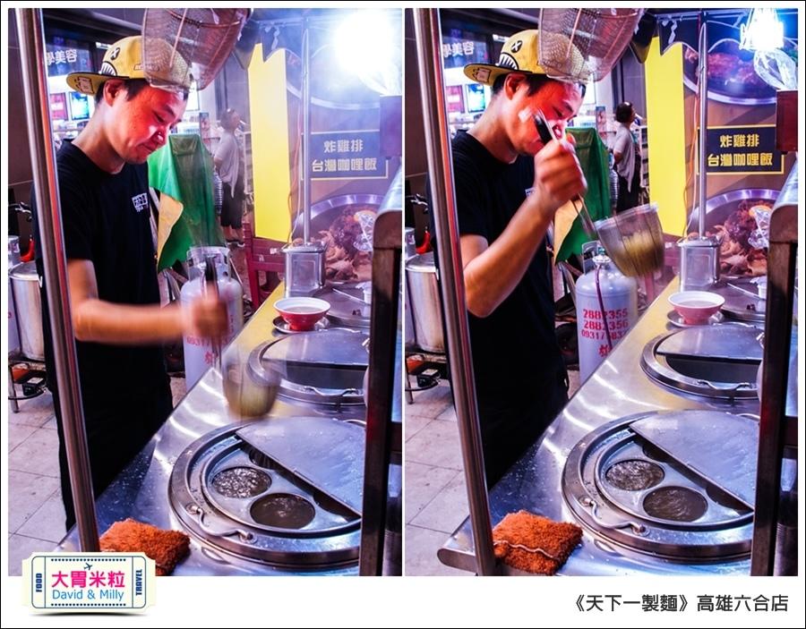 高雄日式拉麵推薦@天下一製麵京都醬油拉麵@大胃米粒0017.jpg