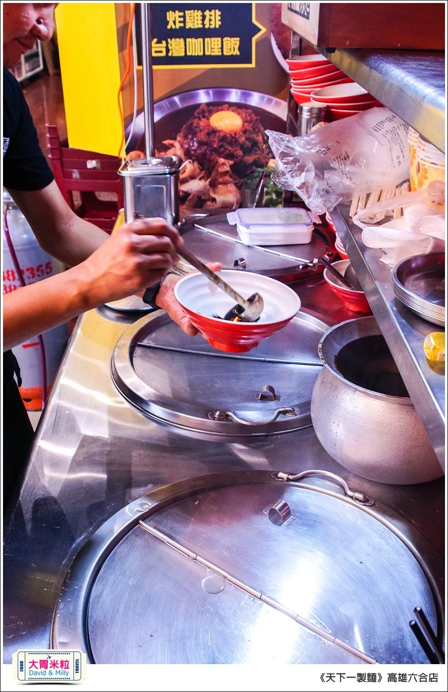高雄日式拉麵推薦@天下一製麵京都醬油拉麵@大胃米粒0010.jpg