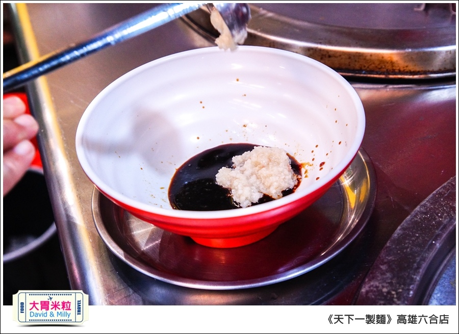 高雄日式拉麵推薦@天下一製麵京都醬油拉麵@大胃米粒0012.jpg