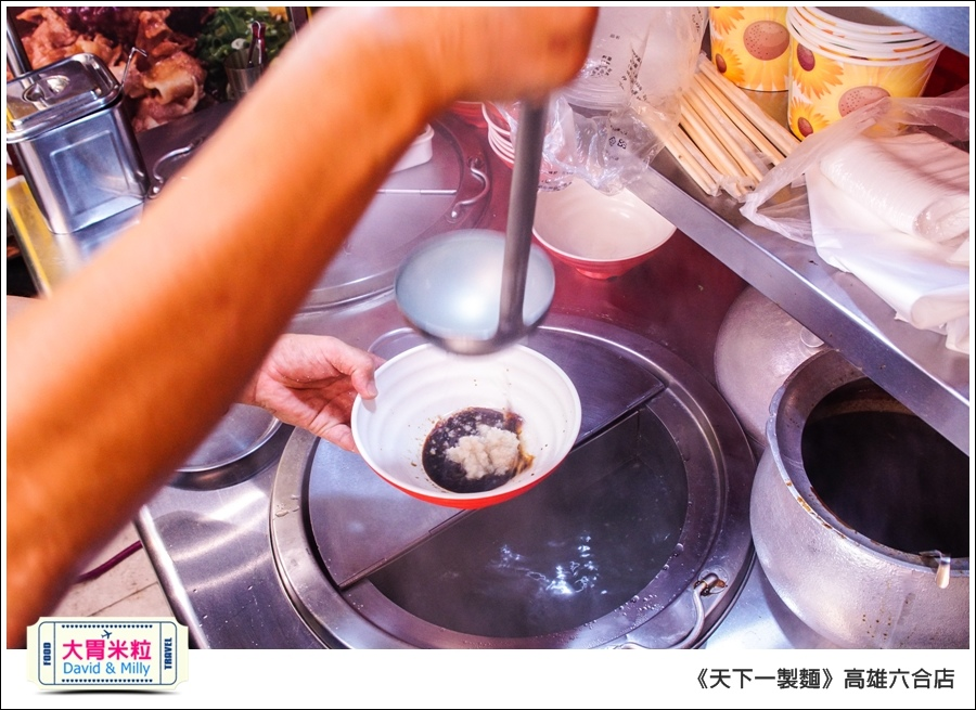 高雄日式拉麵推薦@天下一製麵京都醬油拉麵@大胃米粒0013.jpg