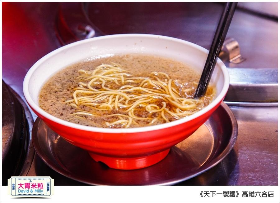 高雄日式拉麵推薦@天下一製麵京都醬油拉麵@大胃米粒0019.jpg