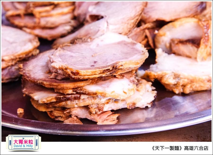 高雄日式拉麵推薦@天下一製麵京都醬油拉麵@大胃米粒0021.jpg
