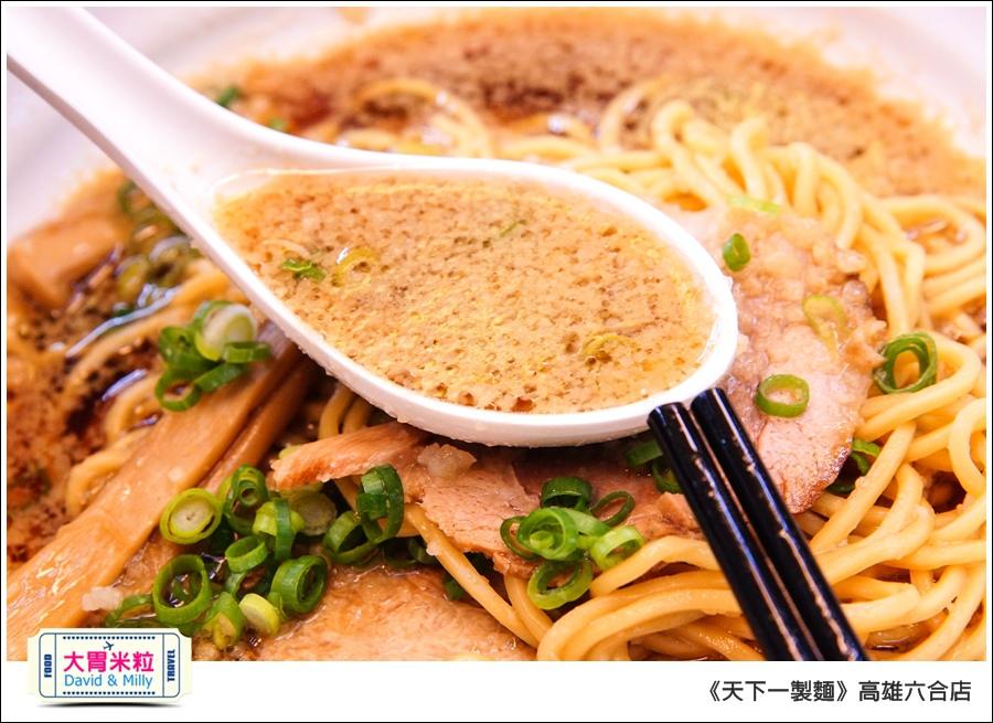 高雄日式拉麵推薦@天下一製麵京都醬油拉麵@大胃米粒0029.jpg