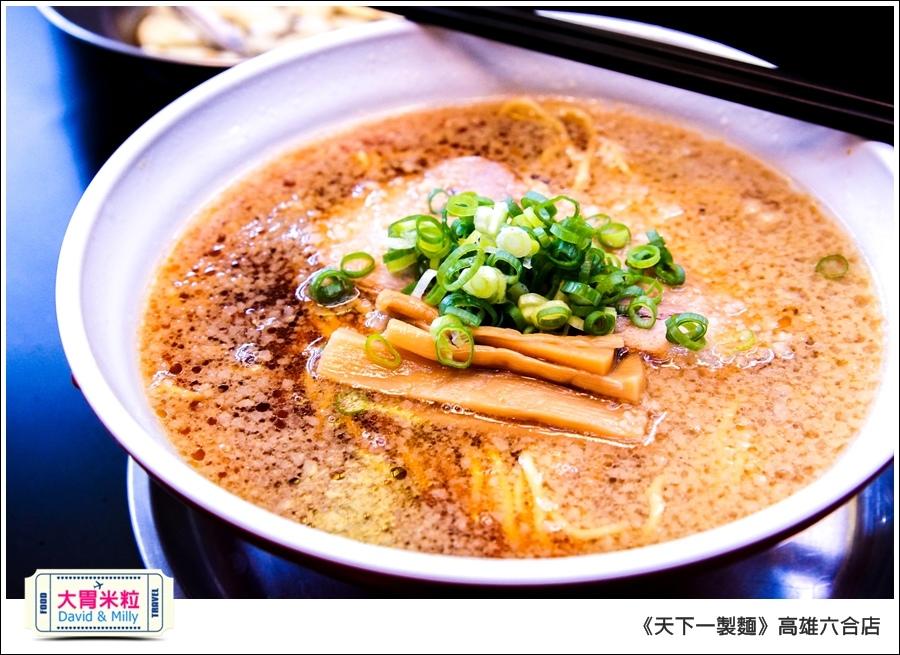 高雄日式拉麵推薦@天下一製麵京都醬油拉麵@大胃米粒0027.jpg