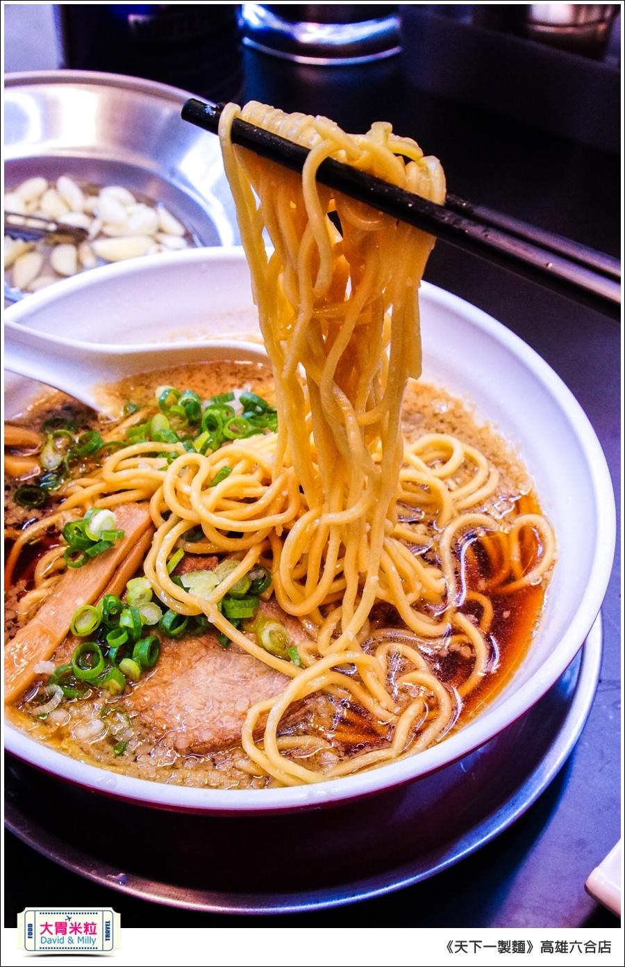 高雄日式拉麵推薦@天下一製麵京都醬油拉麵@大胃米粒0039.jpg