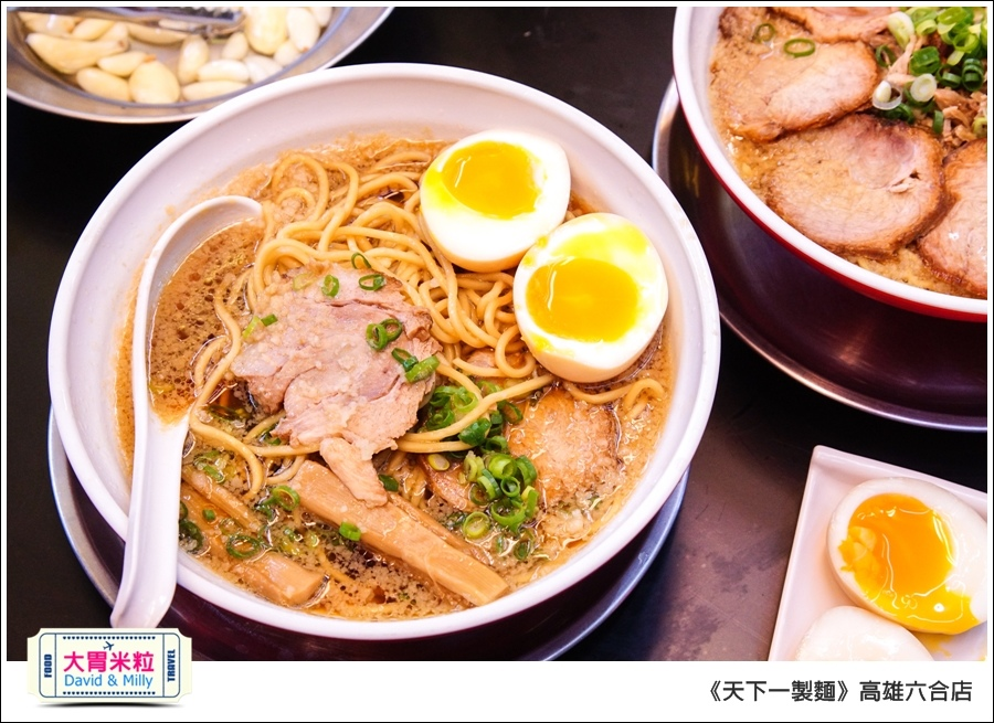 高雄日式拉麵推薦@天下一製麵京都醬油拉麵@大胃米粒0035.jpg