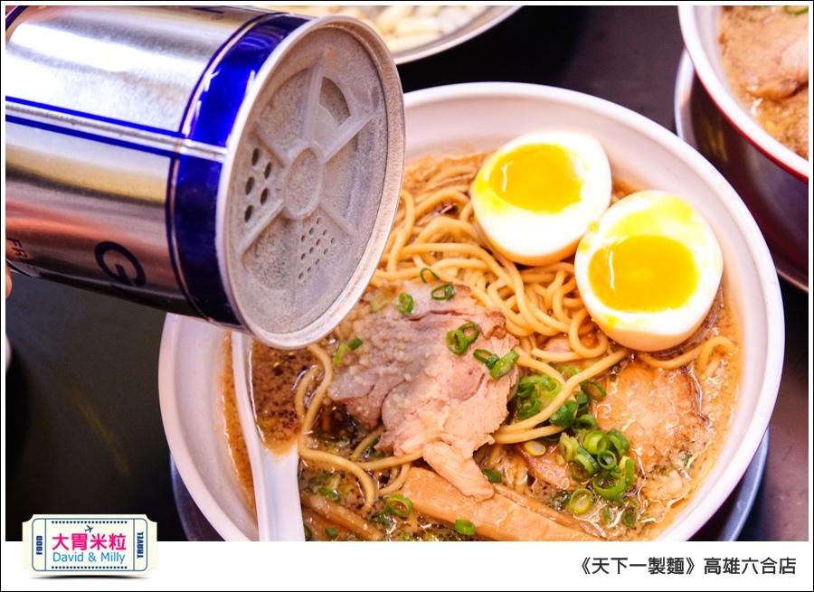 高雄日式拉麵推薦@天下一製麵京都醬油拉麵@大胃米粒0034.jpg