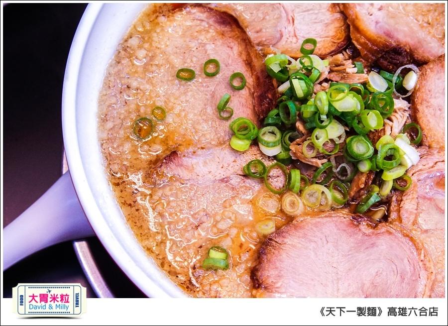 高雄日式拉麵推薦@天下一製麵京都醬油拉麵@大胃米粒0038.jpg