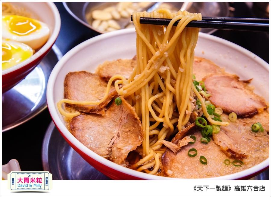 高雄日式拉麵推薦@天下一製麵京都醬油拉麵@大胃米粒0040.jpg