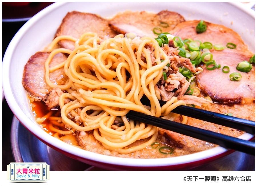 高雄日式拉麵推薦@天下一製麵京都醬油拉麵@大胃米粒0041.jpg