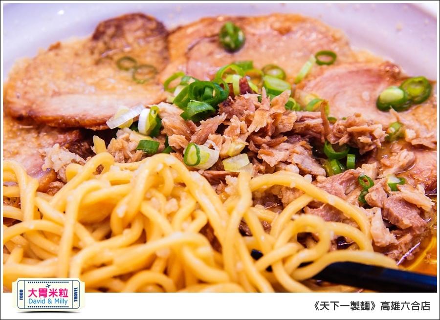 高雄日式拉麵推薦@天下一製麵京都醬油拉麵@大胃米粒0044.jpg