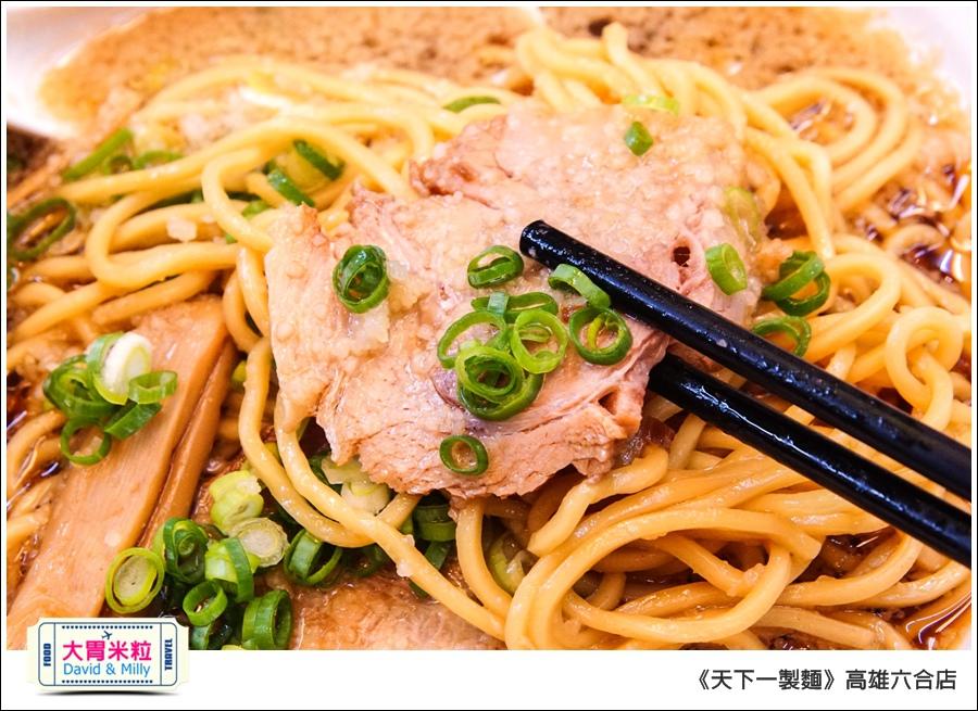 高雄日式拉麵推薦@天下一製麵京都醬油拉麵@大胃米粒0042.jpg