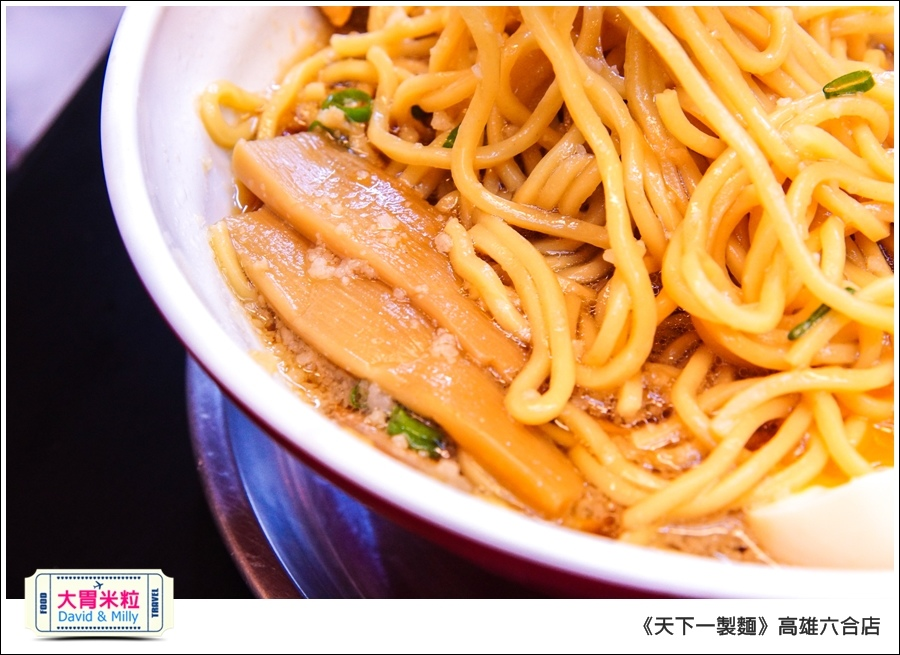 高雄日式拉麵推薦@天下一製麵京都醬油拉麵@大胃米粒0043.jpg