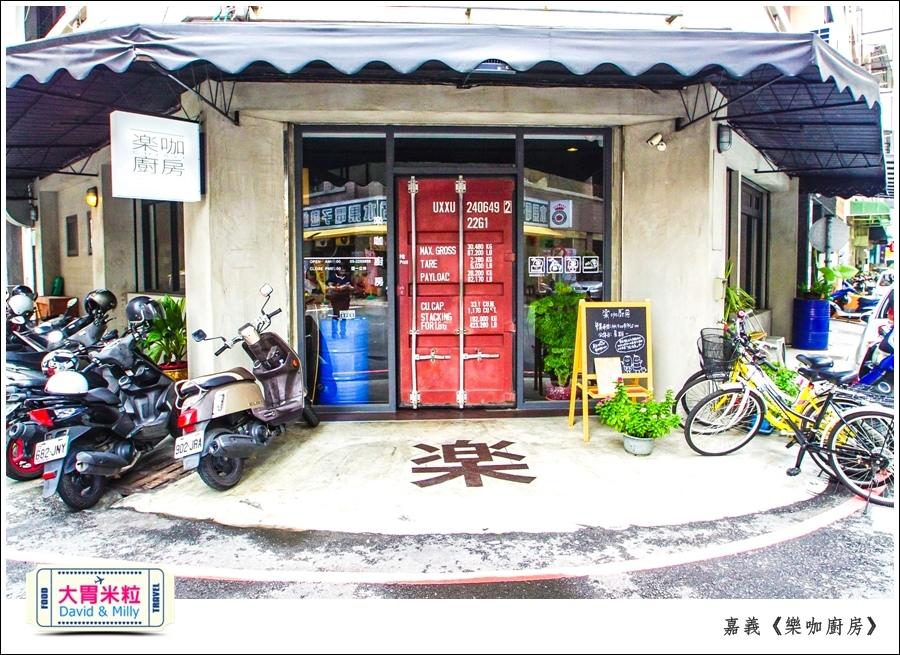 嘉義平價早午餐推薦@樂咖廚房@大胃米粒0001.jpg