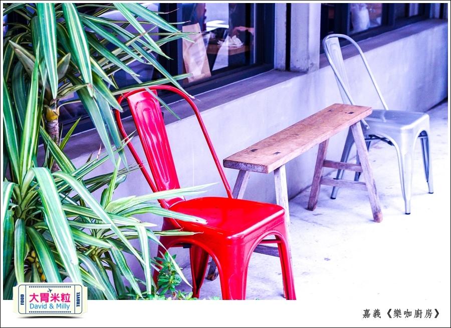嘉義平價早午餐推薦@樂咖廚房@大胃米粒0007.jpg