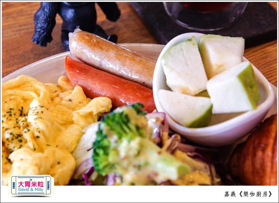 嘉義平價早午餐推薦@樂咖廚房@大胃米粒0027.jpg