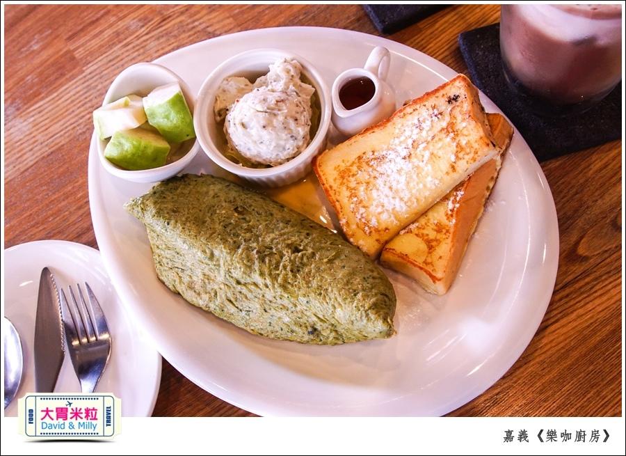 嘉義平價早午餐推薦@樂咖廚房@大胃米粒0029.jpg