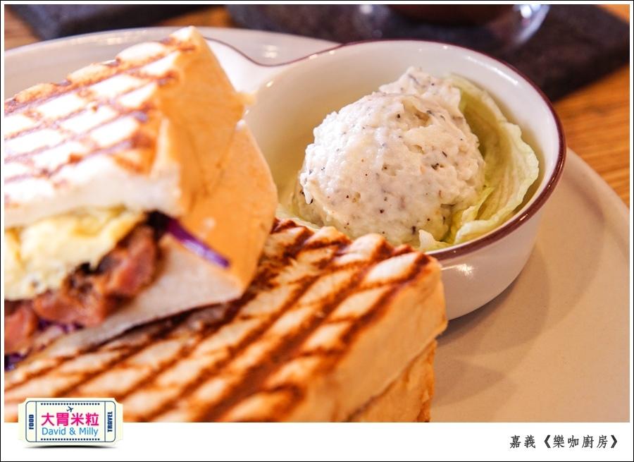 嘉義平價早午餐推薦@樂咖廚房@大胃米粒0036.jpg