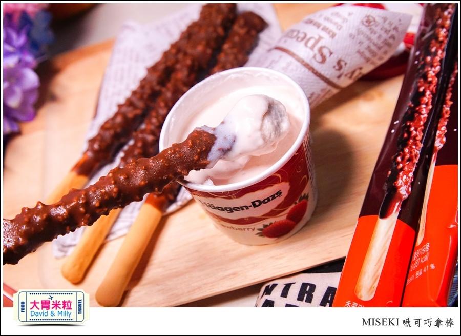 2016韓國餅乾零食推薦@MISEKI啾可巧拿棒@大胃米粒0019.jpg