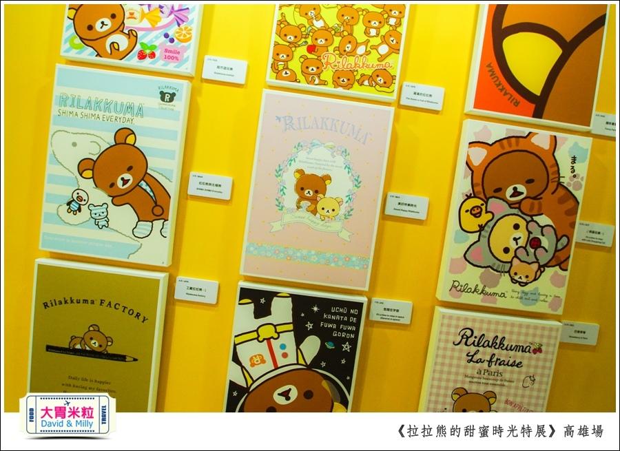 2016高雄展覽推薦@拉拉熊的甜蜜時光特展高雄場@大胃米粒0015.jpg